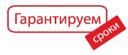 mailservice (1)